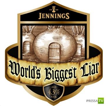 Ежегодный конкурс в Англии - Самый большой лгун в мире (5 фото + видео)