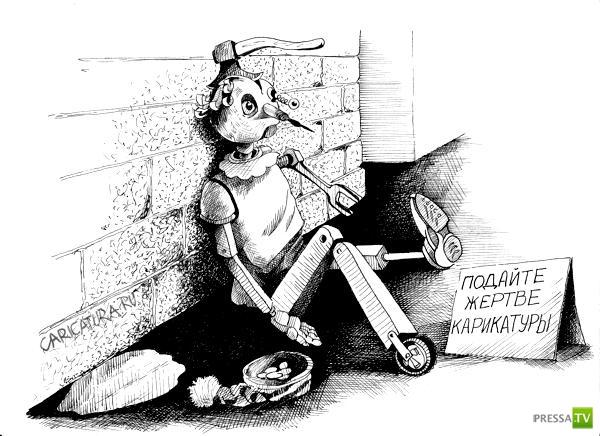 Прикольные карикатуры, часть 3 (27 фото)