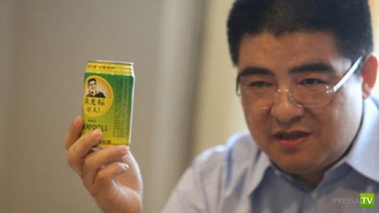 В Китае продают воздух (5 фото)