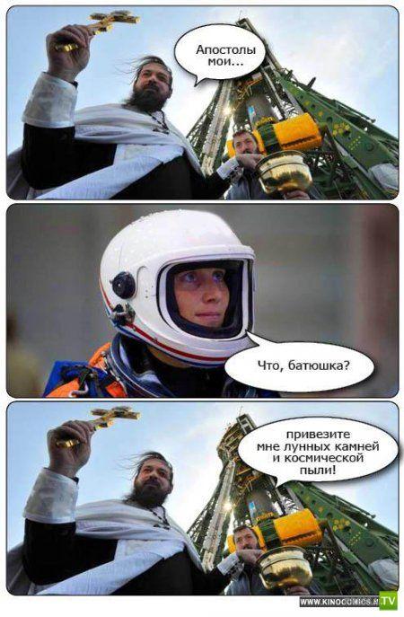 Забавные комикс-миксы (20 фото)