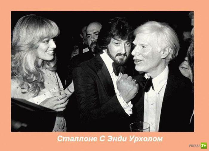 Редкие фото знаменитостей (34 фото)