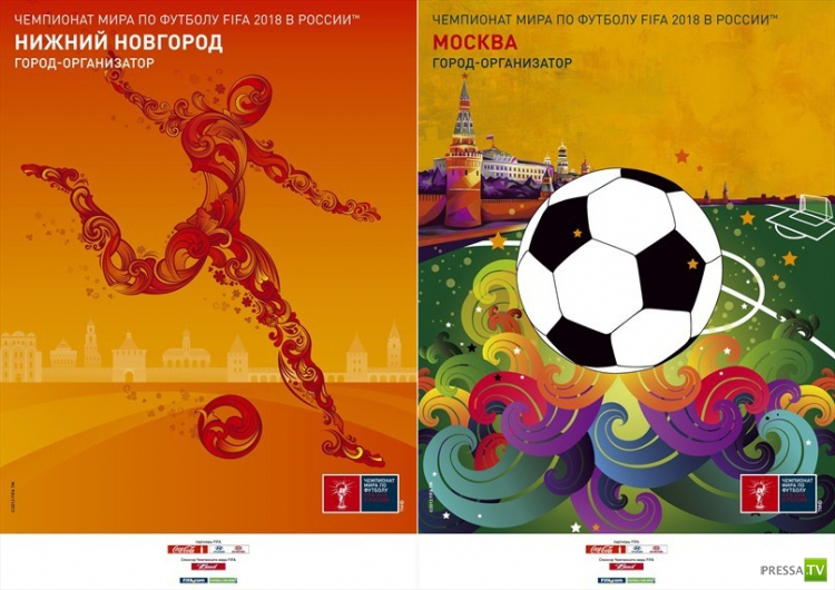 Плакаты российских городов к чемпионату мира по футболу 2018-го года (8 фото)