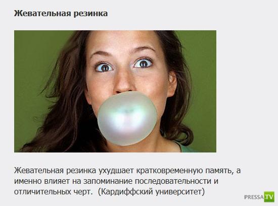 Что негативно влияет на наш мозг... (15 фото)