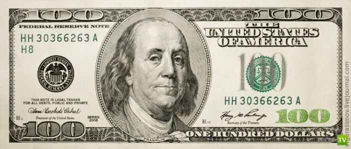 Как отличить фальшивые доллары (2 фото)