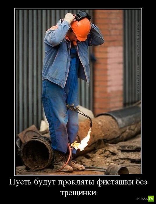 Демотиваторы на октябрь 4 (30 фото)