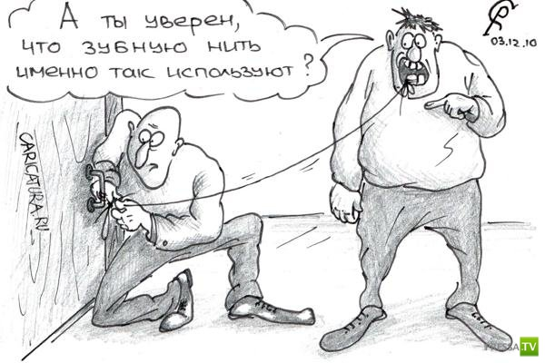 Веселые карикатуры, часть 2 (31 фото)