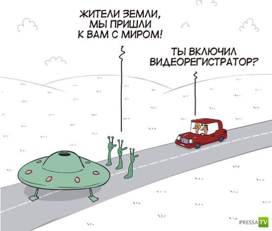 Пятничные карикатуры (40 фото)