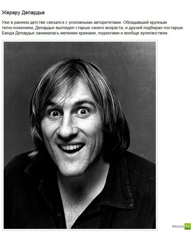 Интересные факты о знаменитостях (10 фото)