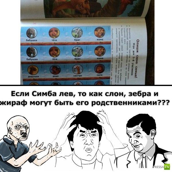 Подборка новеньких комиксов (55 фото)