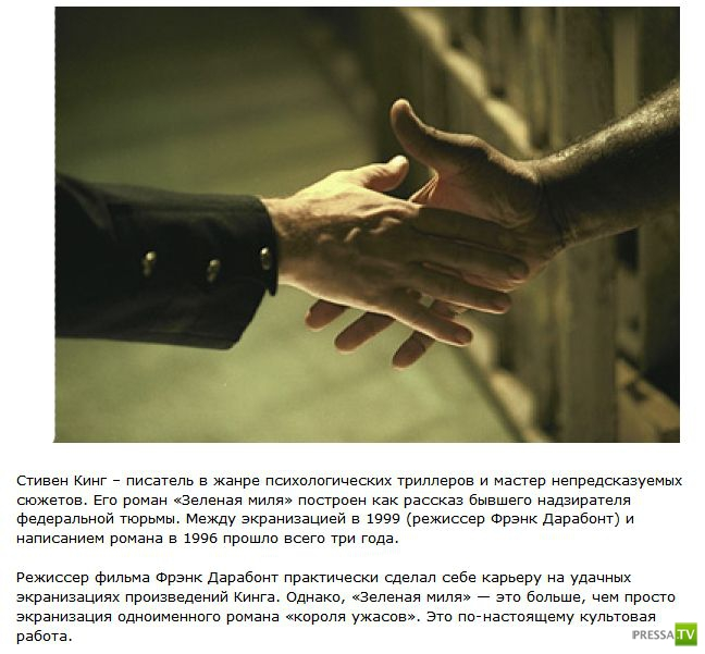 """Интересные и увлекательные факты о съемках легендарного фильма """"Зеленая миля""""(23 фото)"""