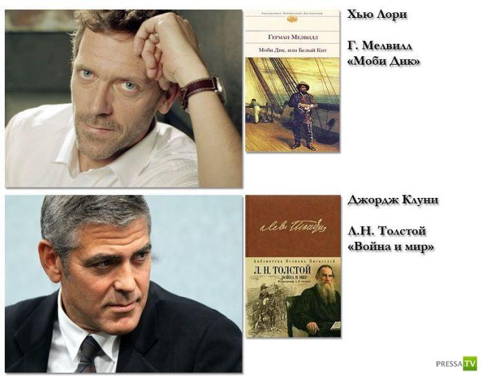 Какие книги читают известные люди (20 фото)