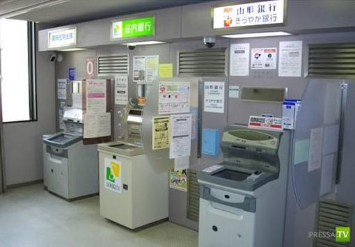 В Японии банкоматы напрямую подключены к печатному станку
