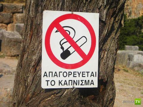 Страны с самим жестким антиникотиновым законодательством (10 фото)