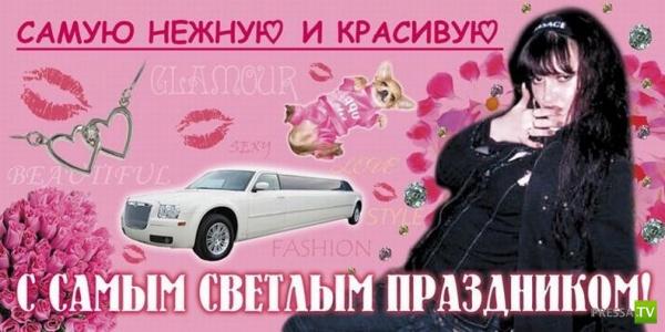 Билборды в качестве поздравительных открыток (13 фото)