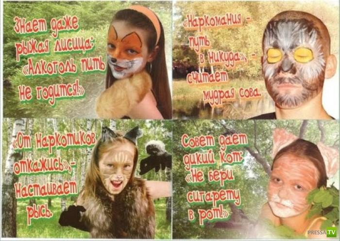 Народные маразмы - реклама и объявления, часть 14 (29 фото)