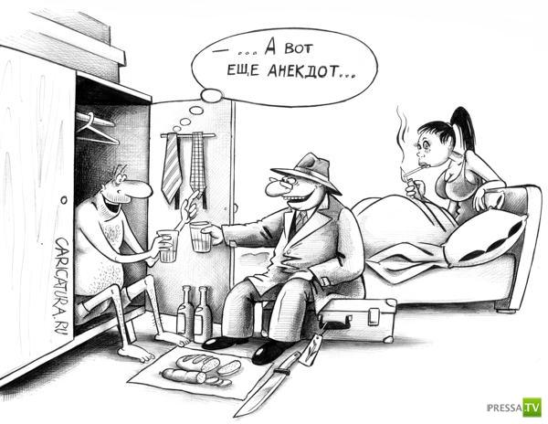 Веселые карикатуры, часть 5 (28 фото)