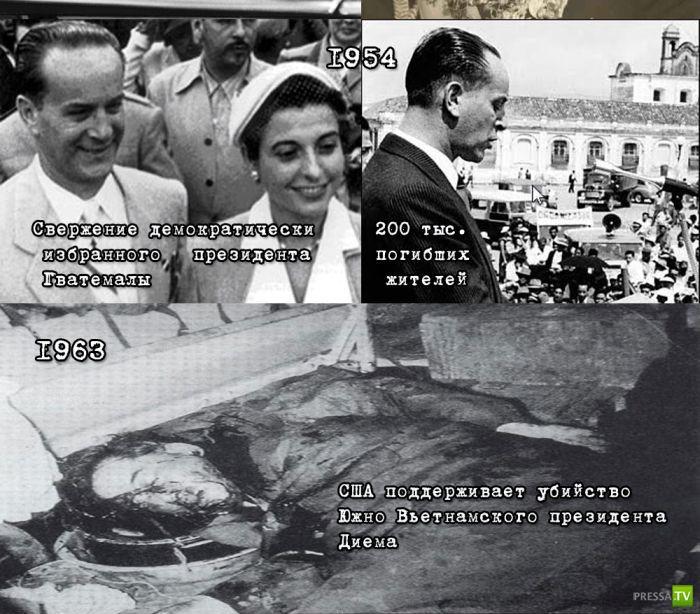 Демократия по-американски (10 фото)