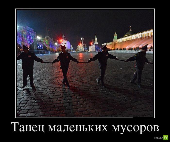 Демотиваторы на октябрь 30 (30 фото)