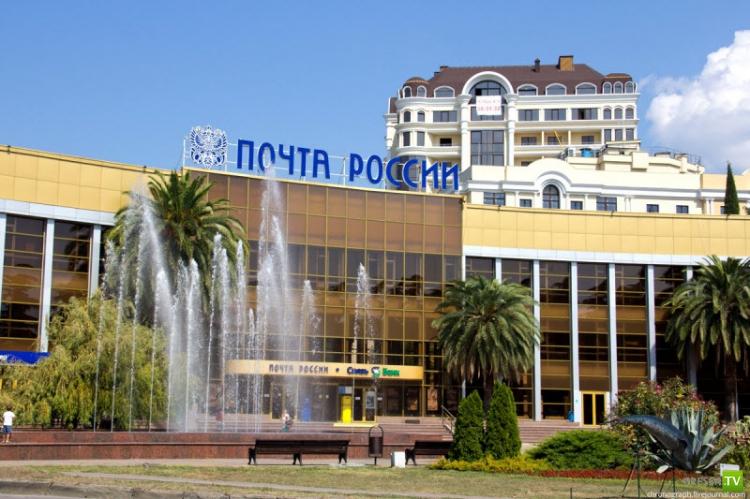 Город Сочи - экскурсия по городу (72 фото)
