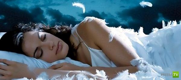 Японские ученые разработали методику проникновения в сны...
