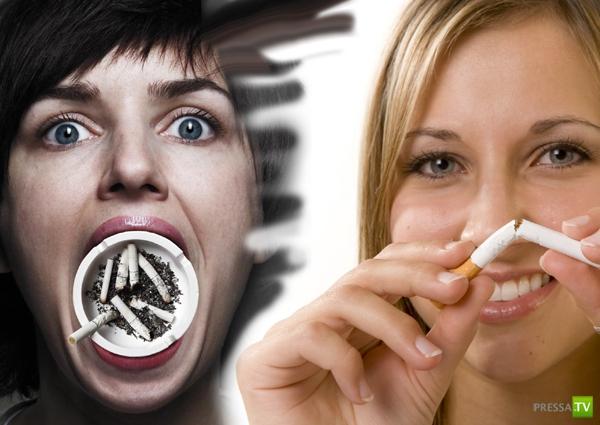 Что произойдёт с вами, если бросить курить прямо сейчас (2 фото)