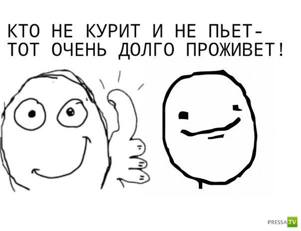 Забавные комиксы (38 фото)