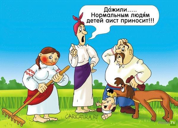 Веселые карикатуры, часть 9 (25 фото)