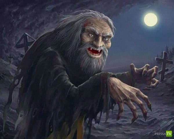 Сербский городок терроризирует вампир...