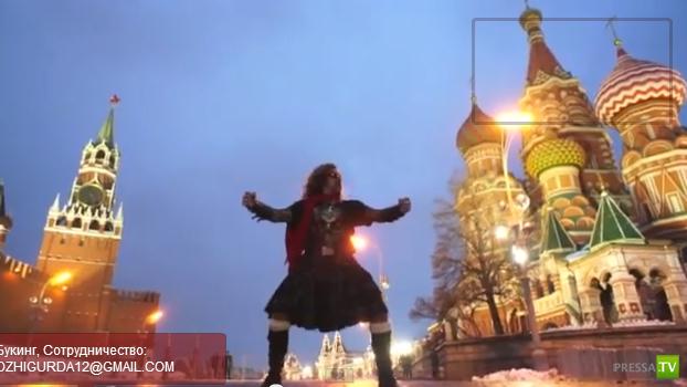 Никита Джигурда на Красной площади (видео)