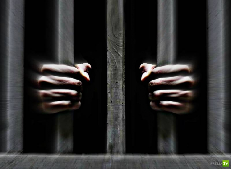 Самые большие тюремные сроки...