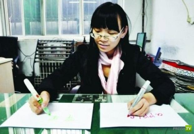 Необычные способности китаянки (3 фото + видео)