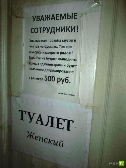 Рабский труд жителей глубинки в Москве... (3 фото)