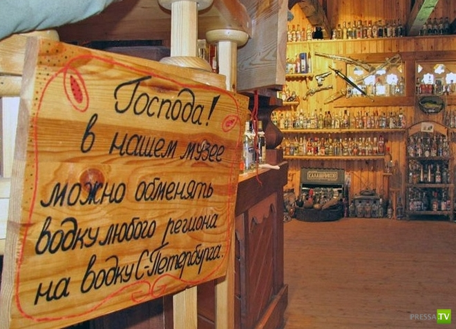 Музей водки в деревне Верхние Мандроги (16 фото)