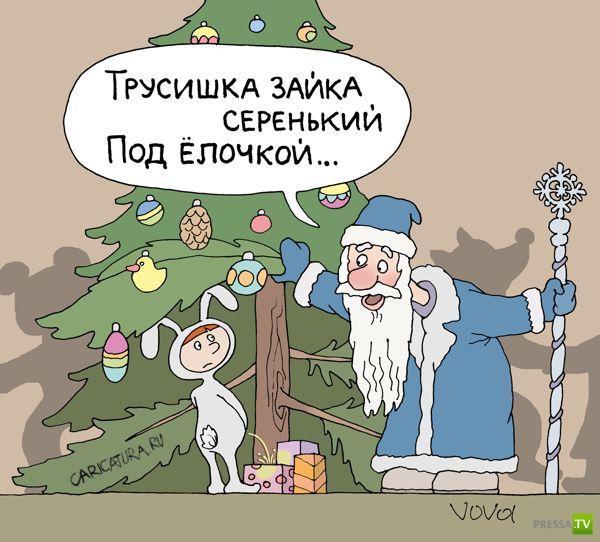 Смешные карикатуры, часть 6 (34 фото)