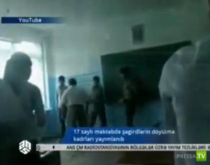 Учитель избивает учеников... в Сумгаите (Азербайджан)