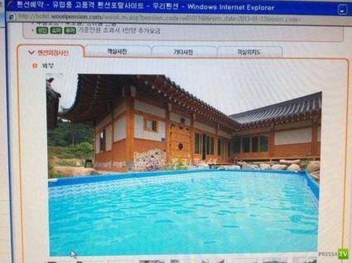 Креативный способ продать дом подороже (3 фото)