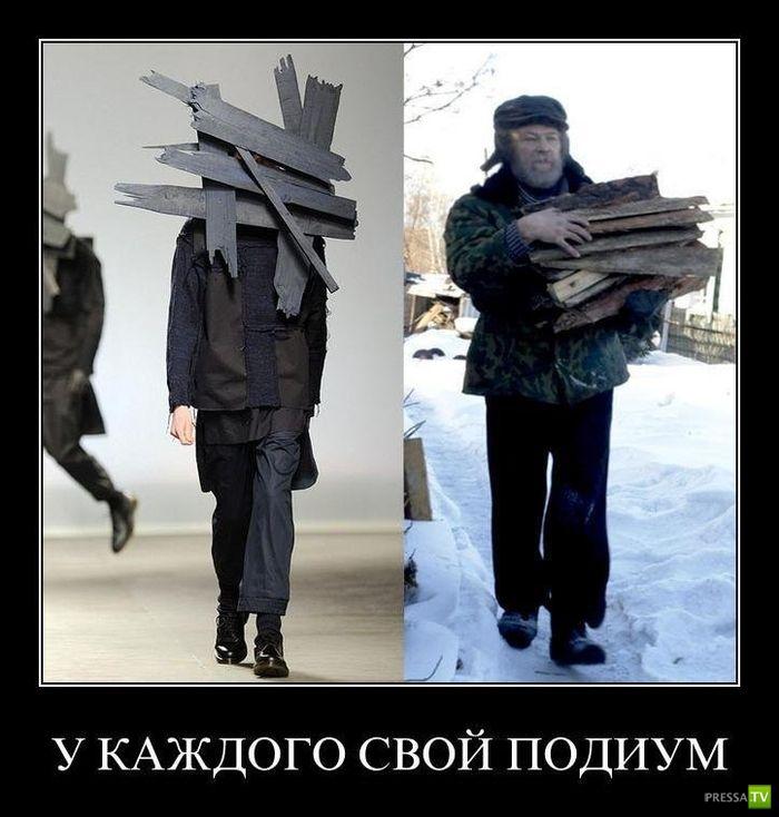 Демотиваторы на январь 24 (30 фото)