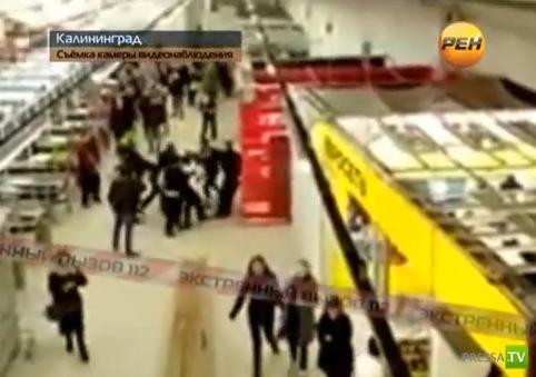 Пьяные покупатели подрались с охраной супермаркета в Калининграде...