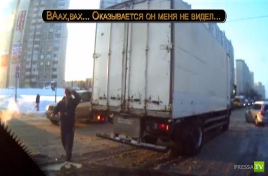 Столкновение на перекрестке в Митино... Москва
