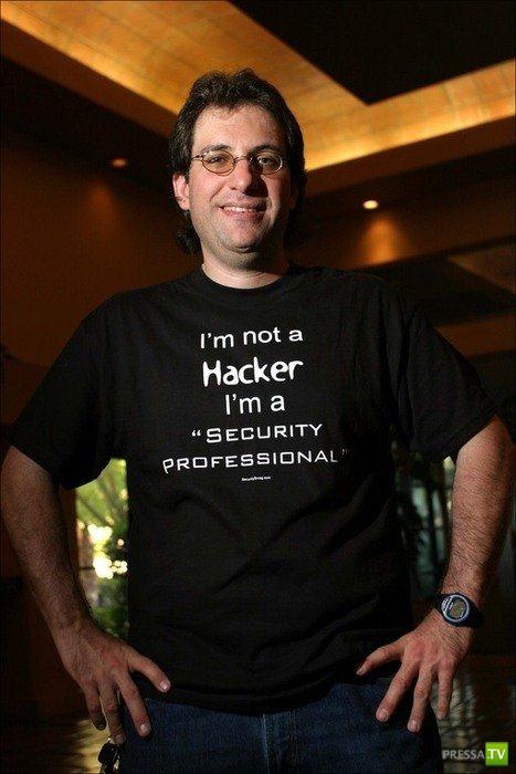 Знаменитые хакеры, как они есть… (10 фото)