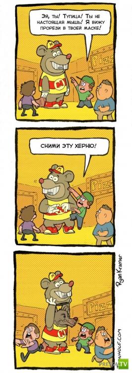 Веселые комиксы, часть 10 (18 фото)