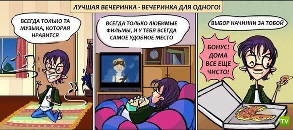 Смешные комиксы, часть 11 (32 фото)