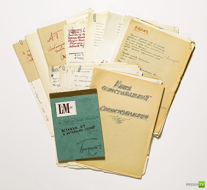 Самые дорогие рукописи на аукционах мира (10 фото)
