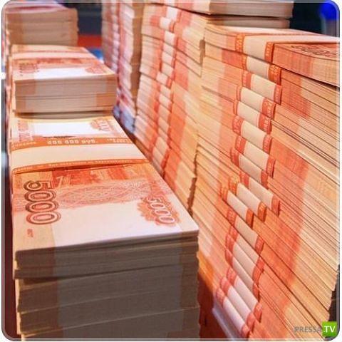 Поверья и суеверия о деньгах (11 фото)