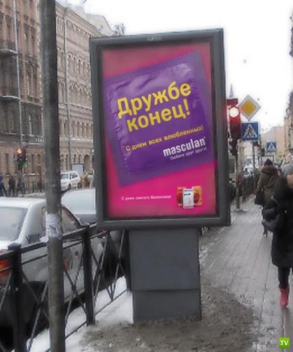 Народные маразмы - реклама и объявления, часть 35 (36 фото)
