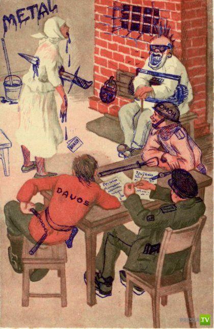 Рисунки советских школьников в учебниках (11 фото)