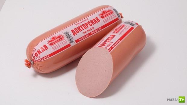 """Почему колбаса называется """"Докторской""""? (4 фото)"""