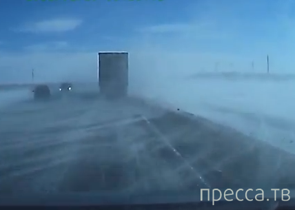 Обгон при нулевой видимости... ДТП на трассе Челябинск-Курган