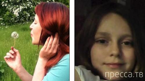14-летняя Кайли Лори предсказала свою смерть  (3 фото)