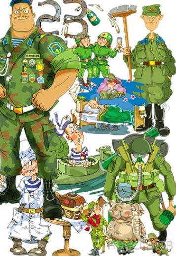 Немного об армии - армейский дневник...